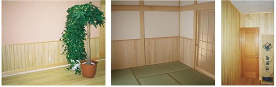 【桐壁】断熱効果で室内が暖かく、光熱費を削減できる。