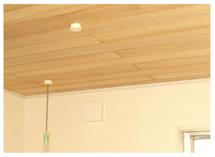 【桐天井】天井裏の湿気防止。